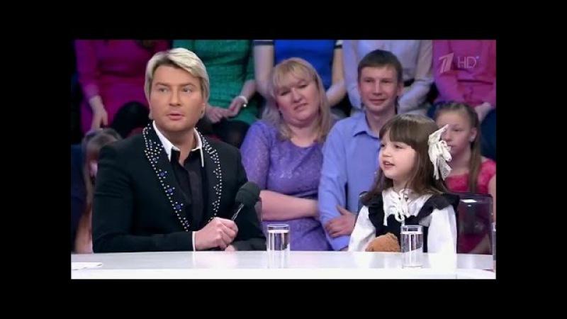 Николай Басков Сегодня вечером с Андреем Малаховым