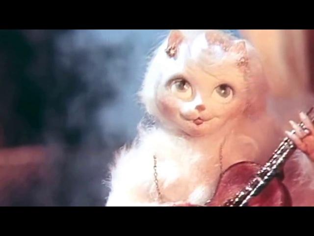 Кошкин дом, кукольный мультфильм, ТО «Экран», СССР, 1982