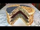 Торт Королевский (Очень Вкусно) / Сметанный Торт / Royal Cake / Пошаговый Рецепт