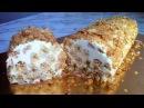 Торт Полено из Слоеного Теста Очень Вкусно Слоеный Торт Simple Cake Recipe Простой Рецепт