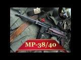 MP-3840  Рассказы об оружии