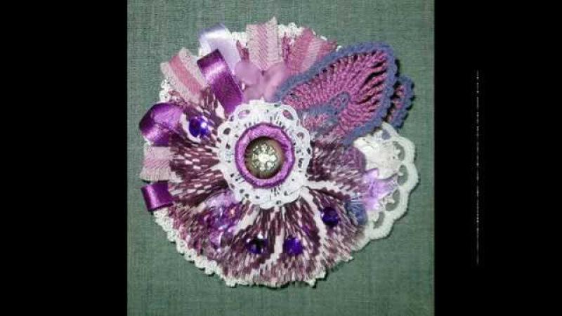 Вяжем крючком женские украшения: Брошь-цветок Ассорти