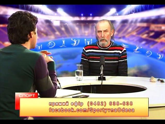 Гори   Мандрівник Вадим Леонтьєв