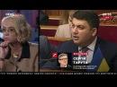 Эксклюзив. Тарута: предложенный госбюджет не для украинцев, а для МВФ 22.09.17