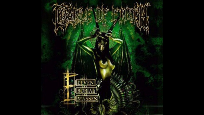 Deleted scenes of Snuff Princess Cradle of Filth