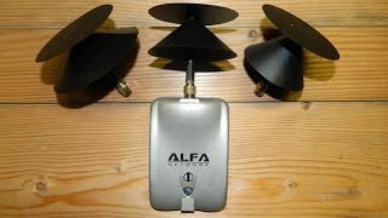 Discone Antenna 2.4GHz