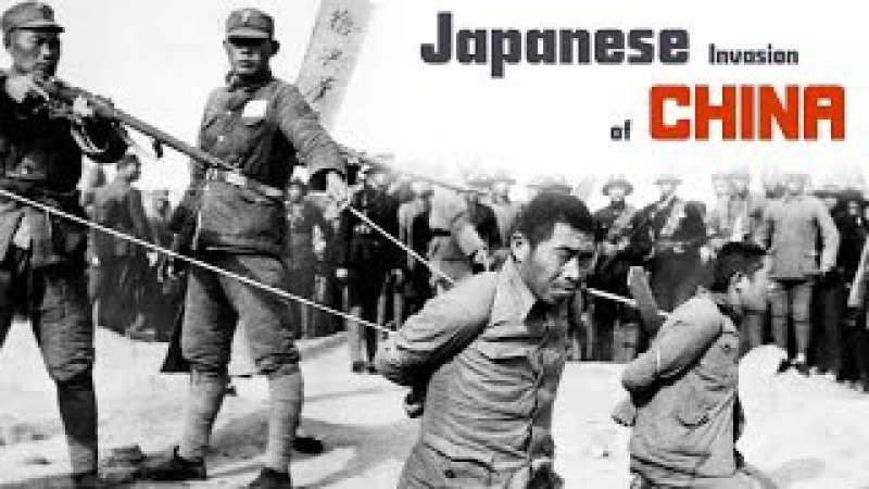 UNIT 731 Documentary | Japanese Invasion of China | Second Sino-Japanese War | 1937-45