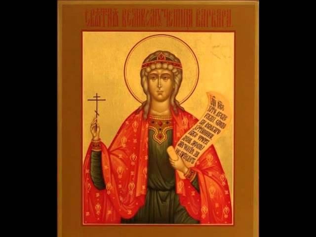 Святой великомученице Варваре. Валерий Малышев