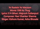 Yeh Raatein Yeh Mausam Lyrics Translation - Kishore Kumar - Asha Bhosle - Dilli Ka Thug