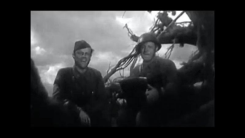 Артиллеристы, Сталин дал приказ - Фильм В 6 часов вечера после войны