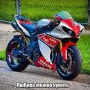 Moto Life фото #38