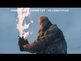 ИГРА ПРЕСТОЛОВ 7 сезон - 6 серия. АНОНС. (эфир 21.08.2017) Game of Thrones. Промо. season