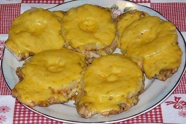Куриные отбивные с сыром Ингредиенты: - 1 кг куриного