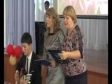 Наше поздравление, нашим учителям. Низкий Вам поклон! (online-video-cutter.com)
