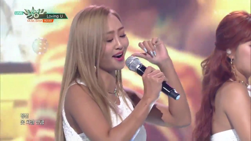 [GOODBYE SPECIAL] 170602 뮤직뱅크 씨스타(SISTAR) - Touch my body Loving U SHAKE IT _ Music bank