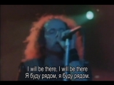 Клип Скорпионс _Scorpions - Still Loving You -я все еще люблю.с переводом Метал, Классический рок, Рок 1984 год музыка 80-х