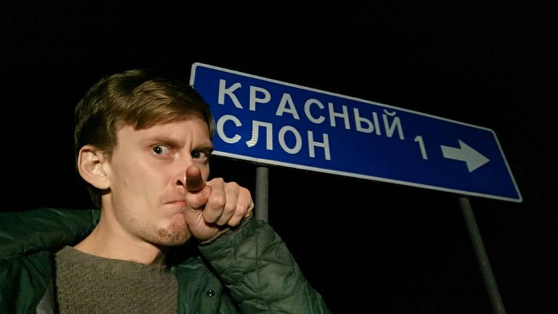 Андрей Федоренко |