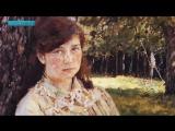 ВАЛЕНТИН СЕРОВ. Передвижники