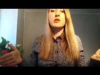 Инна Сергеевна о прощении