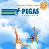 Турагентство PEGAS Touristik г. Оренбург
