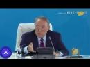 Назарбаев про план развития криптоиндустрии в Казахстане