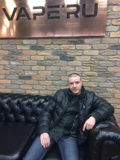 Денис Старостин