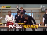 Знающие братья /Ask Us Anything /Knowing Brother ep 68 Girl's Day (рус.саб)