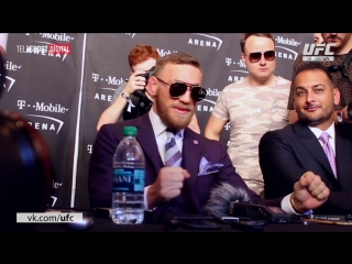 Conor McGregor full media scrum after Mayweather fight arrivals