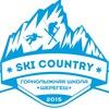 Инструкторы Шерегеша Ski-Country