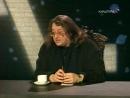 Линия жизни. Александр Градский. 2005 год.