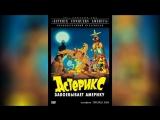 Астерикс завоевывает Америку (1994) | Asterix in America