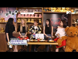 [SHOW] Taiwan MTV's