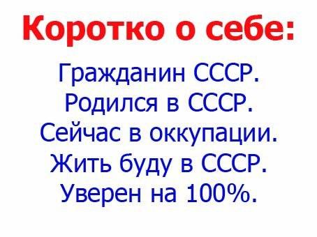 https://pp.vk.me/c836620/v836620489/1a5a/rhXZCxoOrvw.jpg