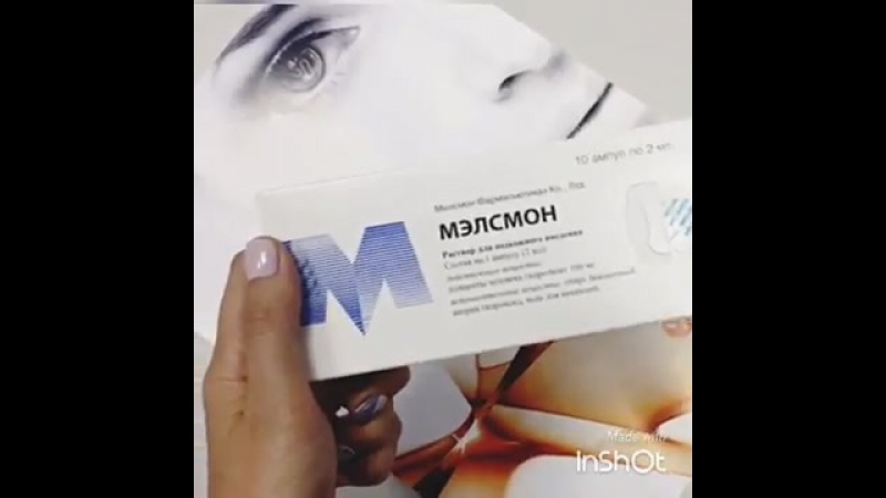 Оригинальный плацентарный препарат Мэлсмон