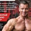 Фитнес-центр Яшанькин Фитнес Екатеринбург