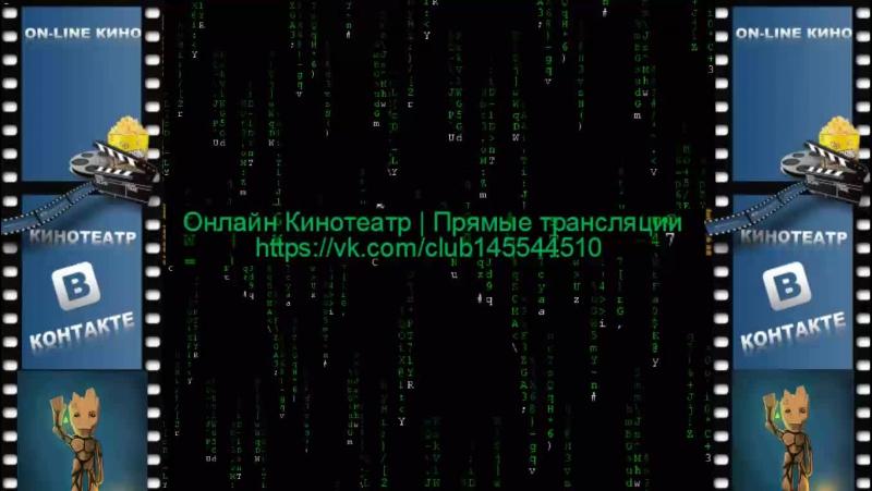 №Джон Уик 2 фильм 2017 Full HD