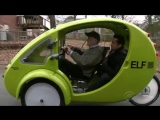 A look at ELF, the solar-powered bicycle-car hybrid рекламные новостной ролик
