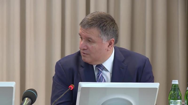 Арсен Аваков Ключова задача прикордонників у цьому році готовність до деокупації Донбасу