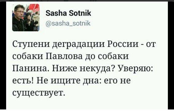 """46 полупустых грузовиков российского """"гумконвоя"""" вторглись на территорию Украины, - Госпогранслужба - Цензор.НЕТ 8277"""