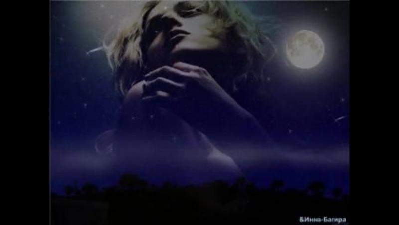 И. Вотрин - Лети моя душа