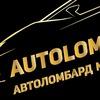 Займ Под Залог Птс в Москве | Autolombard.one