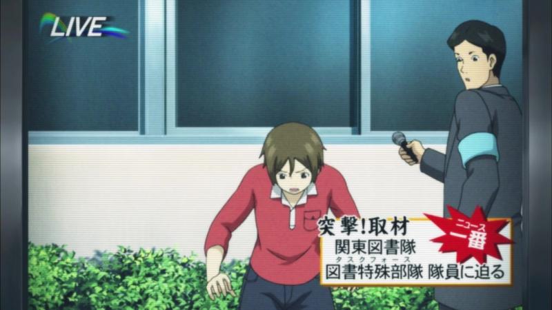 [AniDub] 12 серия [END][BDRip] - Библиотечная война / Toshokan Sensou