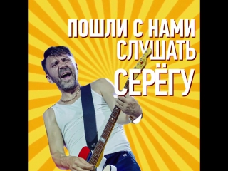 РЕН ТВ и Ленинграду 20 лет!