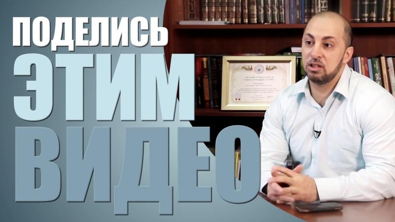 Мусульмане Киева и представители иных религий учатся понимать друг друга