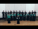 Хор Духовной Академии РПЦ - Форум хоровых собраний 5 апреля 2017 (Белый зал Политеха)(Свиридов - Любовь святая)