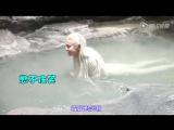 幻城幕后花絮:释殿温泉戏水 - 幻城 - 腾讯视频
