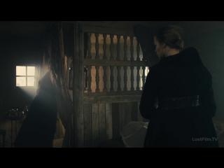 Табо 1 сезон 2 серия LostFilm