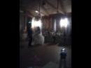 Танец с папой на свадьбе)