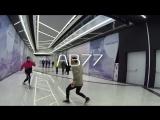 Артур и Филипп   AB77