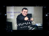 VARDAN URUMYAN - KAMILA / ВАРДАН УРУМЯН - КАМИЛА // Official Music Audio // (www.BlackMusic.do.am) New 2017